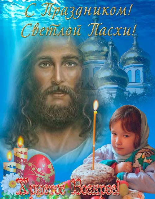Милость нам. Православный праздник.