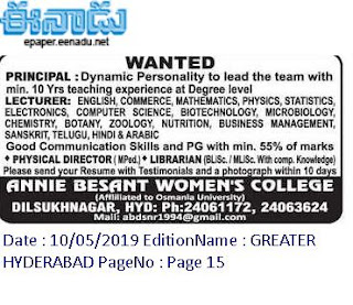 Lecturers Jobs in Annie Besant Women's College 2019 Recruitment,Hyderabad