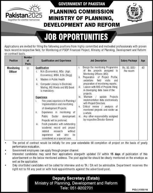 Jobs in Planning Department 2016