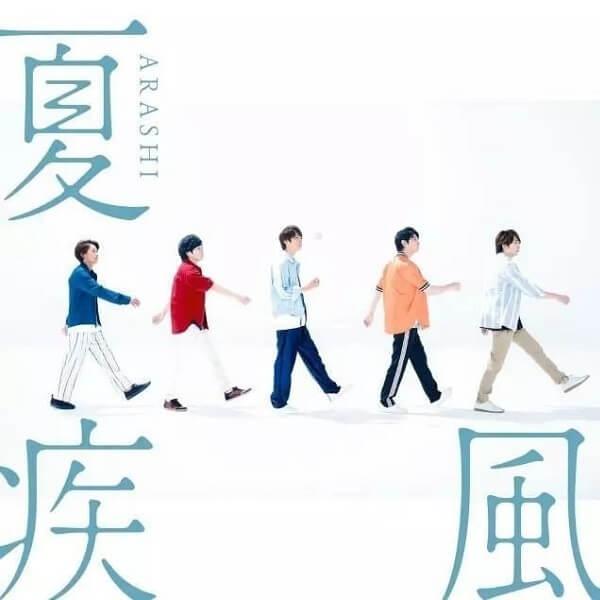 Download Natsu Hayate Flac, Lossless, Hi-res, Aac m4a, mp3