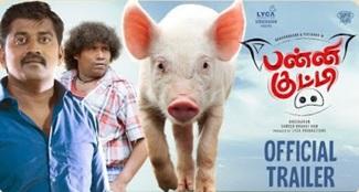 Panni Kutty – Official Trailer | Yogi Babu, Karunakaran | Anucharan | Subaskaran
