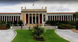 National Archaeological Museum houses some of the most important artifacts