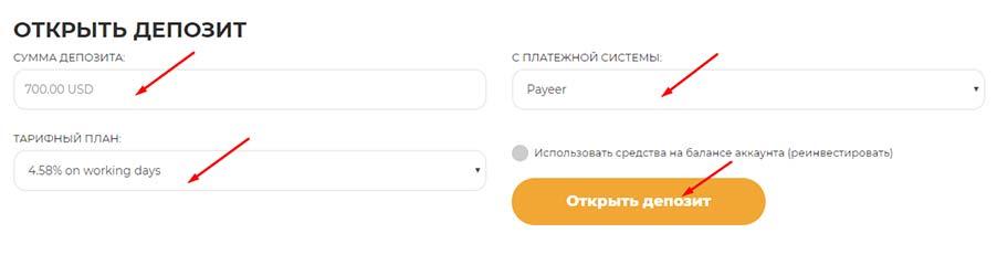 Регистрация в Arian Fund 4
