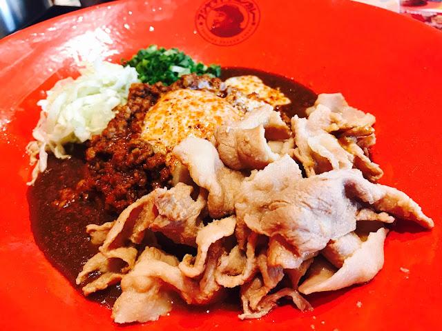 Fujiyama Dragon Curry - Garlic Pork belly Curry