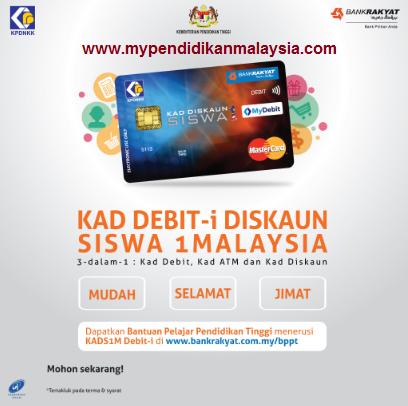 Permohonan Dan Semakan Bantuan Pendidikan Tinggi Kepada Mahasiswa Ipt 2018 Kad Debit I Siswa 1 Malaysia Mypendidikanmalaysia Com