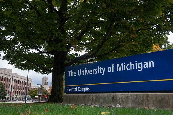 Đại học Michigan Hoa Kỳ tiếp tục đầu tư 3 triệu đô la vào Quỹ tiền điện tử A16z của Andreessen Horowitz