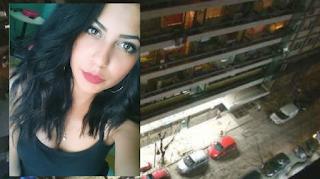 «Την εκβίαζαν ωμά με ένα βίντεο»: Τι λέει η κοπέλα που είδε την Λίνα Κοεμτζή λίγο πριν πέσει από τον 9ο όροφο του ΑΠΘ