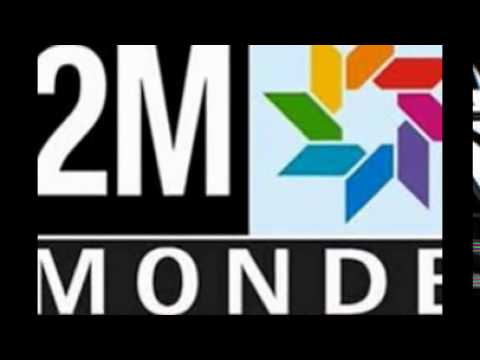 مشاهدة قناة الثانية المغربية 2M بث مباشر