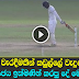 Sri Lankan survives strange hit wicket review - Sri Lanka v Australia 3rd Test 2016