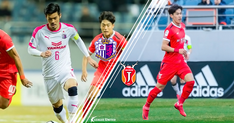 Acl Writers Chat Cerezo Osaka Vs Jeju United K League United South Korean Football News Opinions Match Previews And Score Predictions