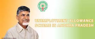 AP Unemployment Allowance Scheme