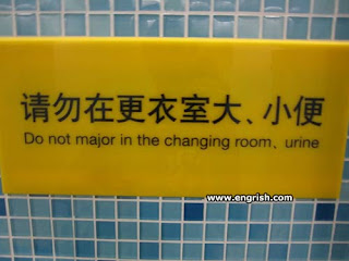 engrish funny sign fail urine