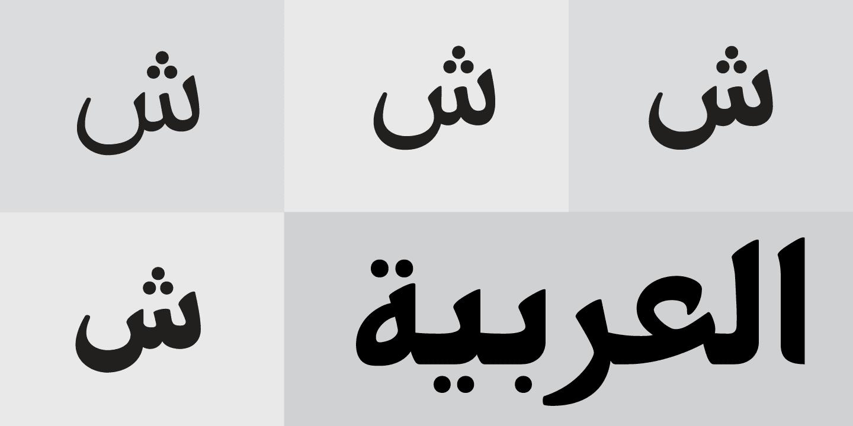 خط PF Nuyork Arabic Fonts Family - مدونة محمود طرادة