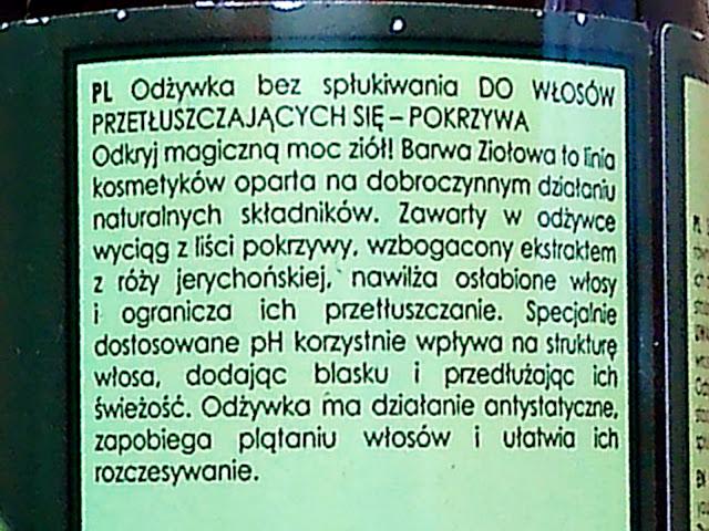 Barwa Ziołowa - Odżywka Pokrzywowa do włosów przetłuszczających się, etykieta