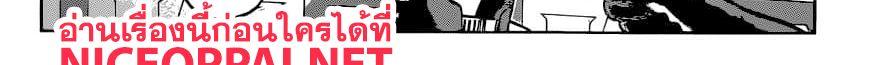 อ่านการ์ตูน Boku no Hero Academia ตอนที่ 241 หน้าที่ 80