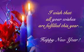 happy new year shayari in hindi Font