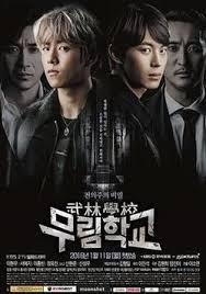 drama korea bertema sekolah cinta