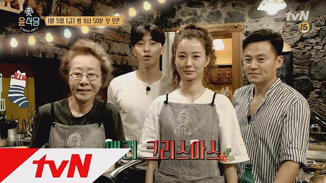 尹汝貞採訪談 人生代表作是羅PD的綜藝節目
