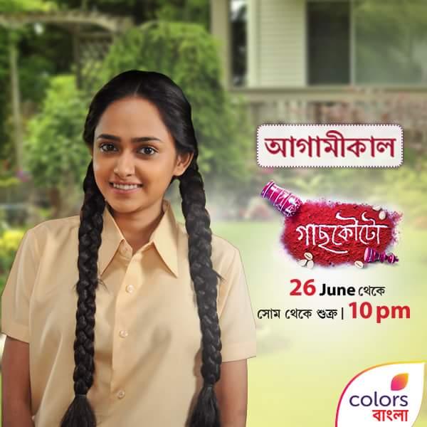 Bangla drama serial housefull download / Did lil master season 1