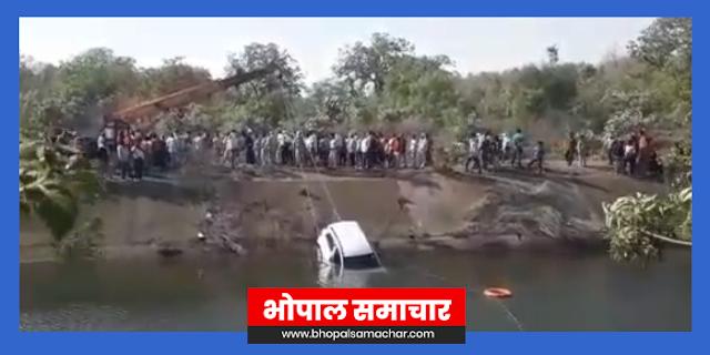 JABALPUR NEWS: नहर में बह गई कार, 4 लोग थे सवार, 1 शव मिला, 3 लापता