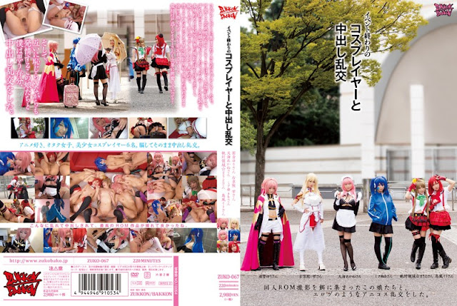 Download Bokep Asia Creampie Orgy With Cosplayers After An Event