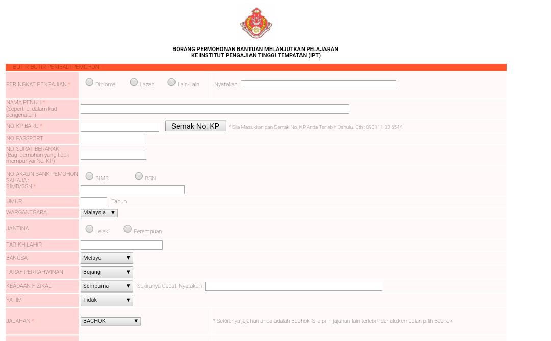 Permohonan Bantuan Ipt Maik 2020 Online My Panduan
