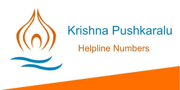 Krishna Pushkaralu Tollfree Numbers