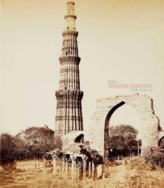 कैमरे ने वो देखा जो किसी ने नहीं देखा, kutub Minar Delhi 1865