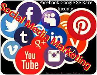 /google-twitter-instagram-social-media-marketing-income