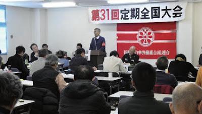 http://doro-chiba.org/nikkan_dc/n2016_07_12/n8212.htm