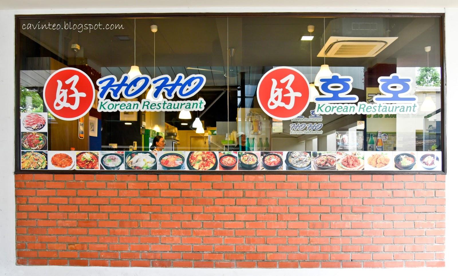 Entree Kibbles Hoho Korean Restaurant Quality Korean Food At