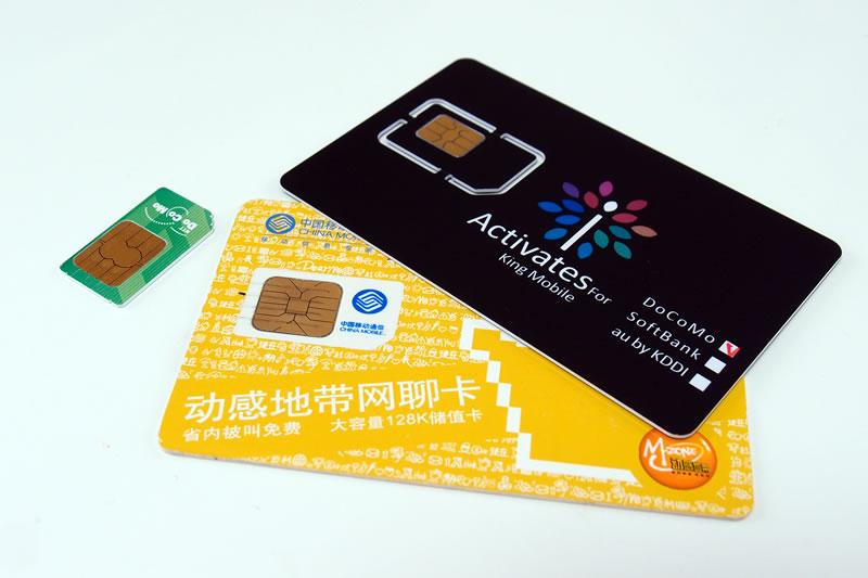 【Polaroid pigu】ダミーSIMでセルスタを回避する 4
