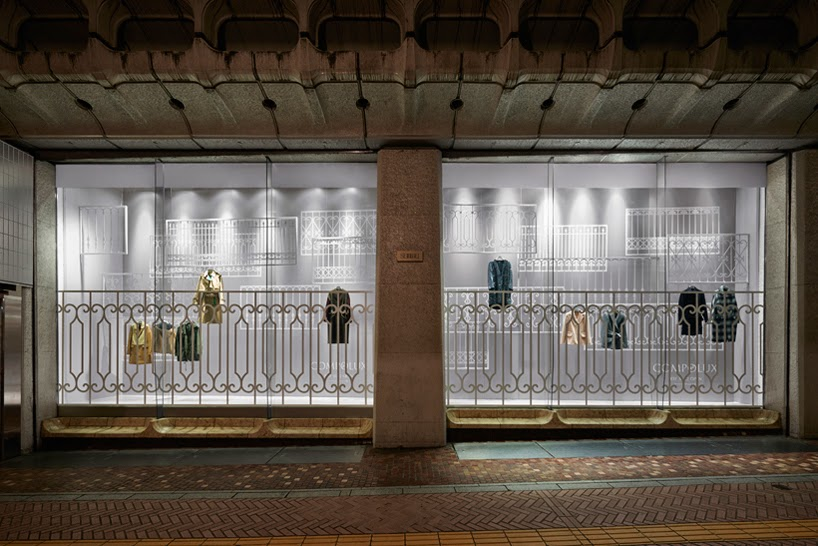 Compulux retail store, Tokio, por Nendo