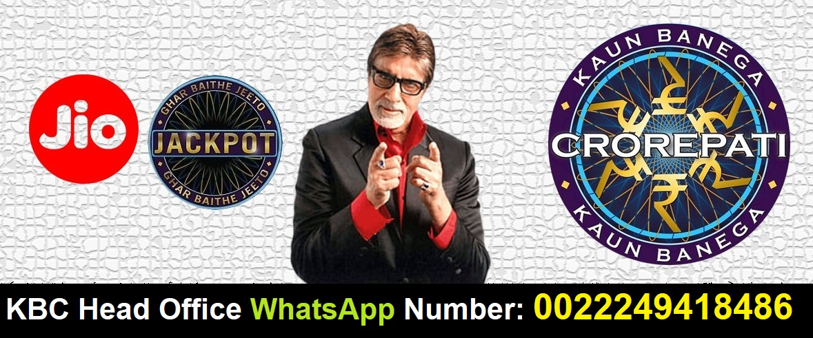 KBC Lottery Winner 2019 | KBC 25 Lakh Lottery Winner List