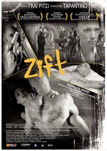 Zift (2008) ταινιες online seires oipeirates greek subs