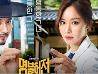 Download Drama Korea Deserving of the Name 2017 Subtitle Indonesia