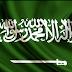 مطلوب مهندسين للعمل لدى كبرى الشركات في السعودية