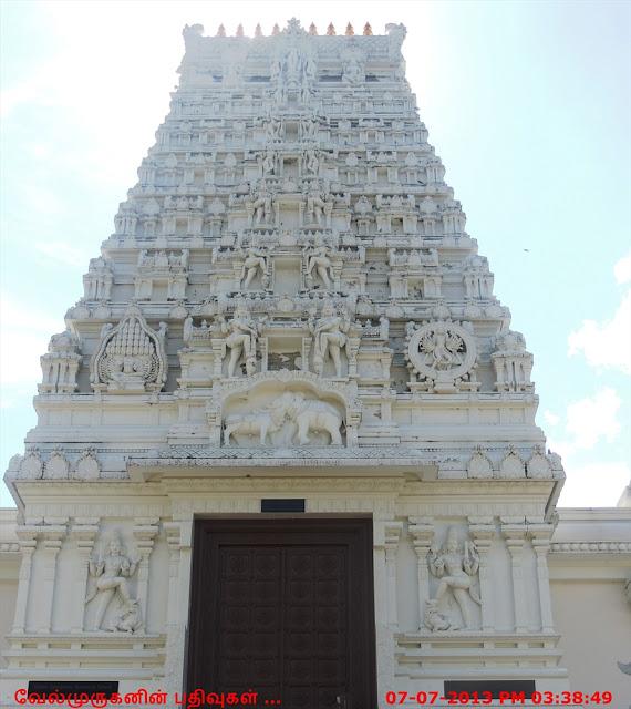 Lanham Hindu Temple