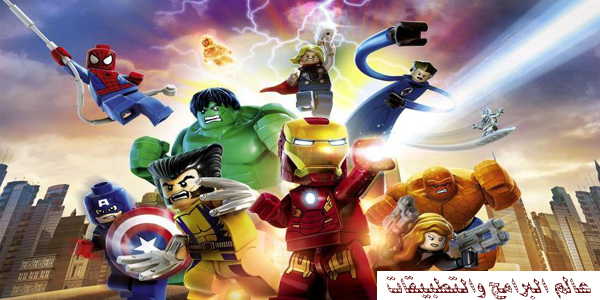 تحميل لعبة مارفل LEGO MARVEL SUPER HEROES للكمبيوتر برابط مباشر