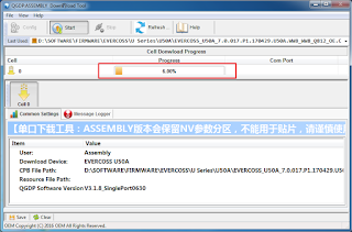 Cara verifikasi email Evercoss M50 Max