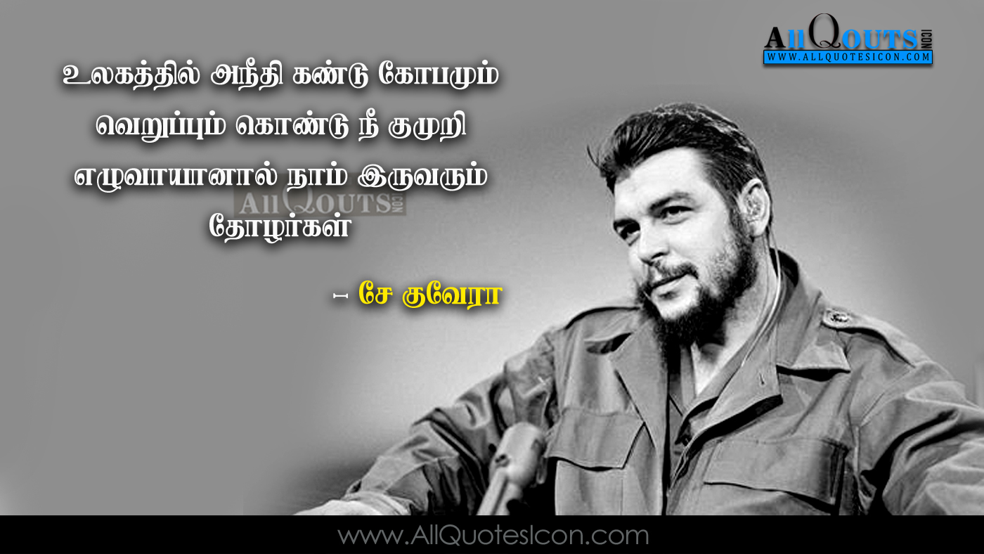 Hitler Motivational Quotes In Tamil - Tatto Rena