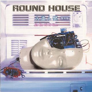 Round House - 1978 - Jin-zo-Ni-N-Gen