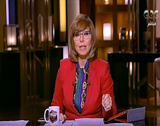 برنامج هنا العاصمة حلقة الأحد 17-12-2017 مع لميس الحديدى