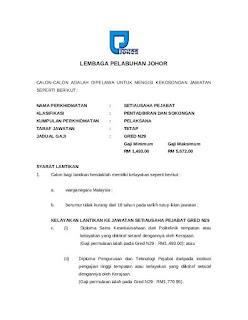 Lembaga Pelabuhan Johor Kerja Kosong