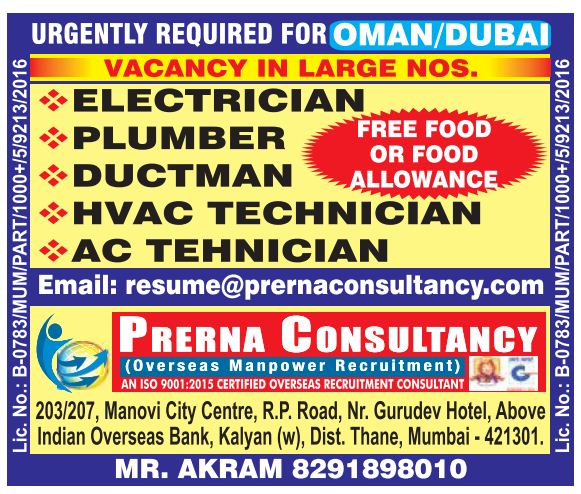 Urgent Requirement For Leading Companies in Oman OCT 10 2018