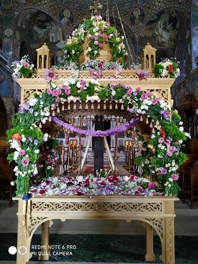 Καλή Ανάσταση  με ειρήνη και αγάπη στις καρδιές μας