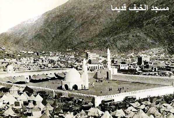 حمود الدغيلبي بحث عن جبال الأخشبين في مكة كم عددها