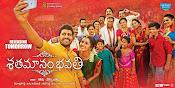 Sathamanam Bhavathi first look-thumbnail-1
