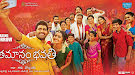Sathamanam Bhavathi movie wallpapers-thumbnail