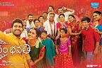 Sathamanam Bhavathi movie wallpapers-thumbnail-cover